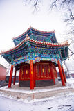 Lama Temple (Yonghegong), Beijing Stock Photography