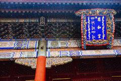Lama Temple (Yonghegong), Beijing Stock Photos