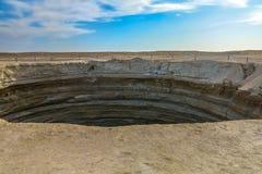 Lama Volcano Crater 01 de Darvaza fotos de stock royalty free