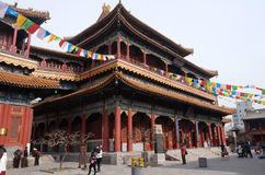 Lama Yonghe Temple in Beijing Stock Photo