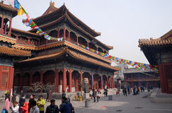 Free Lama Yonghe Temple In Beijing Royalty Free Stock Image - 98207736