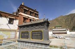 Lamasery de Labrang Photos libres de droits