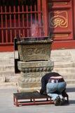 Lamasery de Yonghegong Images libres de droits