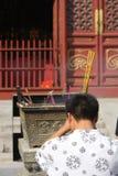 Lamasery de Yonghegong Image libre de droits