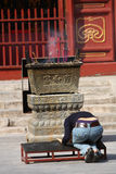 Lamasery Yonghegong Стоковые Изображения RF
