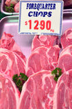Lamb forequarter chops Stock Photography