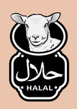 Lamb Halal Seal. Halal certified seal for Lamb food products Stock Image