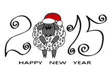 2015 with the lamb . New year 2015 with lamb instead of zero , on a white background Royalty Free Stock Photos