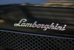 Lamborghini sports car Royalty Free Stock Photos