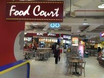 Lamcy广场购物中心在迪拜,阿拉伯联合酋长国 免版税库存照片