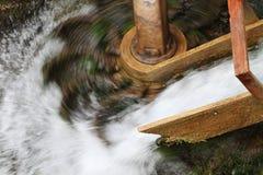 Laminatoio di acqua Fotografia Stock