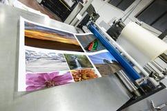 Laminatore del rotolo della macchina da stampa offset Fotografie Stock