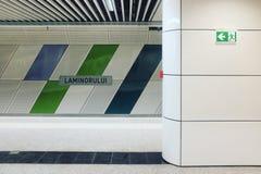 Laminorului stacja metru Obrazy Royalty Free