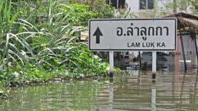 Lamlukka Stock Images