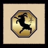 Lamm-Tierkreis-Ikone Lizenzfreies Stockbild