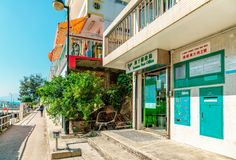 Free Lamma Post Office And Main Street View In Yung Shue Wan Village On Lamma Island In Hong Kong On Sunny Day Stock Photos - 117171993