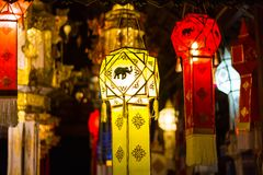 Lamp or chandelier as if the fate of Chiang rooms. By far the Lanna lanterns used as household appliances.  There are a lot of northern Thailand Royalty Free Stock Photo