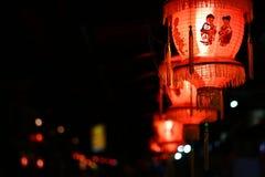 Lamp in China Royalty-vrije Stock Afbeeldingen