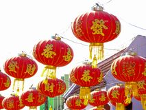 Background. Lamp in the festival of China Royalty Free Stock Photos