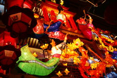 Lamp Festival in Shanghai. The lamp festival as part of Chinese New Year is characterized by its amazingly hand-made lamps in vivid colors Stock Image
