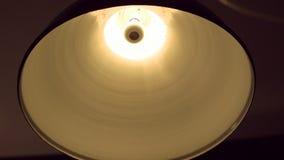 A lamp light shot changing brightness