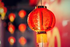 Lampa Chiński nowy rok, Chińscy lampiony Obraz Stock