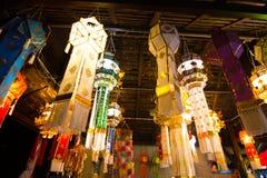 Lampa eller ljuskrona som, om öden av Chiang hyr rum Royaltyfria Bilder