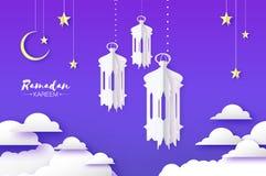 Lampa i pappers- klippt stil Arabisk lykta för Ramadan Kreem eid mubarak Helig m?nad av muslim purpurt vektor illustrationer