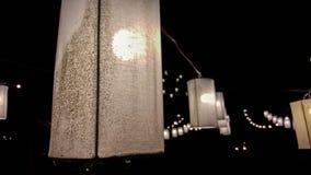 Lampa w nocy Obrazy Stock