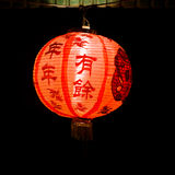 Lampada cinese immagine stock