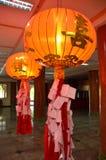 Lampada cinese fotografia stock libera da diritti