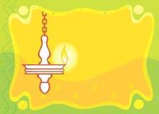 Lampada di caduta nel colore giallo radiante illustrazione di stock