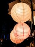 Lampade di carta di bellezza Immagine Stock