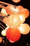 Lampade di carta di bellezza alla notte Immagini Stock Libere da Diritti