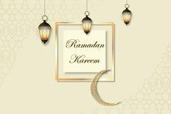 Lampade di Ramadan Kareem Arab dei dispositivi immagine stock libera da diritti