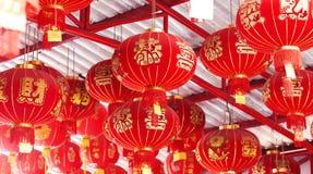 Lampade rosse cinesi del soffitto di fortuna immagine stock libera da diritti