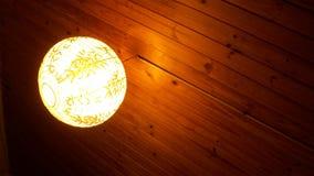 Lampe de Chineese Photos libres de droits