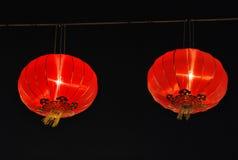 Lampe des Chinesen lizenzfreies stockbild