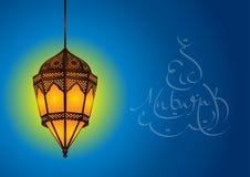 Lampe islamique avec Eid Mubarak en anglais photographie stock libre de droits