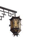 Lampe lokalisiert auf Hintergrund Stockbild