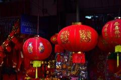 Lampen und rote Kleider für Gebrauch während des Chinesischen Neujahrsfests lizenzfreie stockfotografie