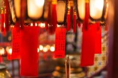 Lampes rouges et souhaits à l'homme Mo Temple, Hong Kong Images libres de droits
