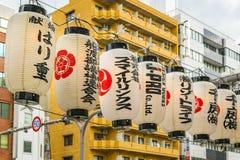 Lampes traditionnelles de Shintoism, Osaka, Japon photos libres de droits