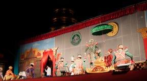 Lamphun,泰国- 3月19 : 泰国传统礼服。 演员每 免版税库存图片