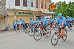 Lamphun, ТАИЛАНД, 16-ое августа - 2015: Это событие Стоковые Изображения RF