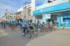 Lamphun, ТАИЛАНД, 16-ое августа - 2015: Это событие Стоковое Изображение