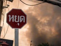 Lamphun, Thaïlande - 9 avril 2016 : Pendant matin le 9 avril, 2 Photos libres de droits
