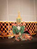 Lamphun THAILAND - mars 19: Thailändsk traditionell klänning. skådespelarear per Royaltyfri Foto