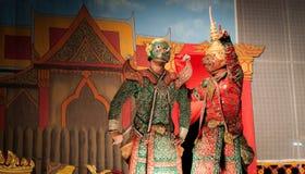 Lamphun THAILAND - mars 19: Thailändsk traditionell klänning. skådespelarear per Arkivfoto