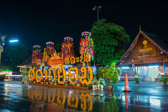 LAMPHUN THAILAND 26 SEPTEMBER: De traditie van Salakyomlanna in Wat Royalty-vrije Stock Foto's